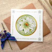 Poinsettia Christmas Card thumbnail